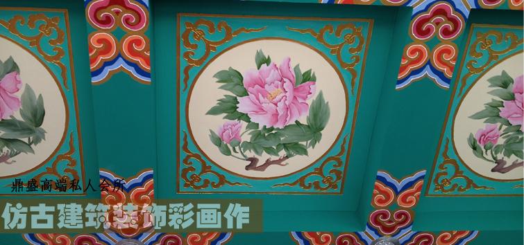 北京仿古建筑彩绘—鼎盛