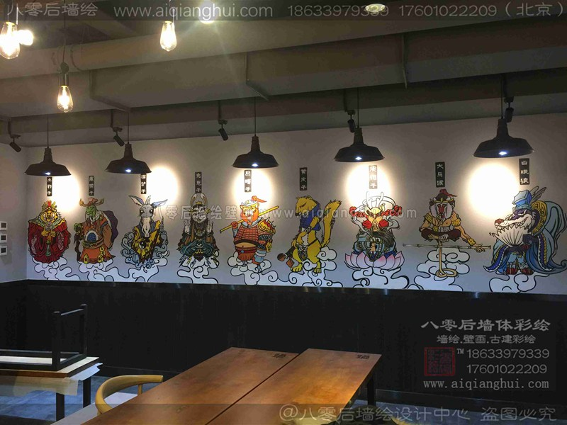 北京餐厅饭店手绘墙画—