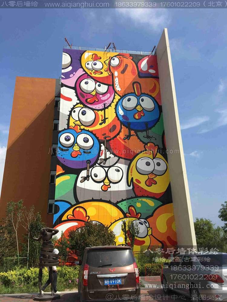 北京楼宇外墙彩绘—某酒