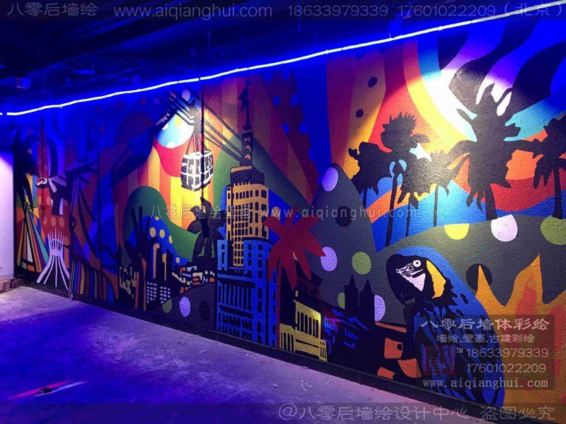 北京酒吧音乐餐厅涂鸦手
