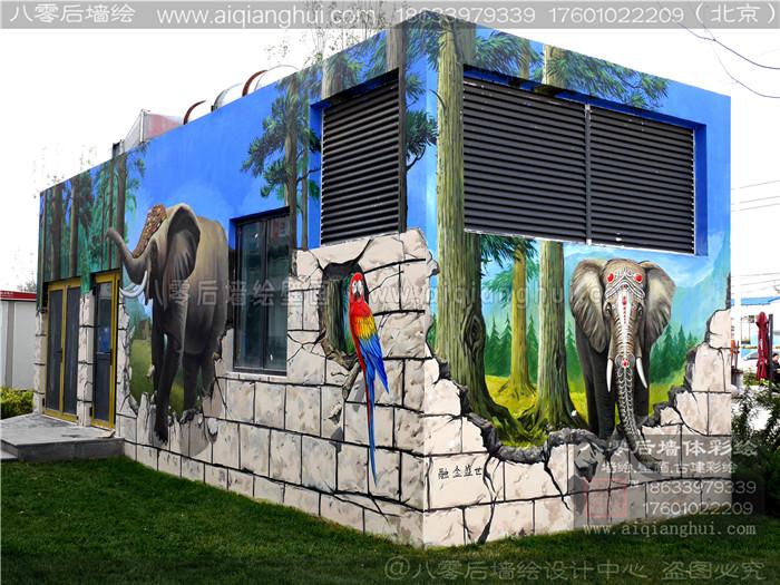 北京3d立体画-世界之花假日广场手绘墙3d立体画