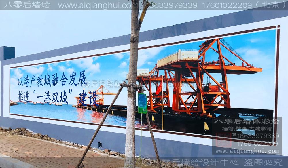 北京政府文化墙—手绘文