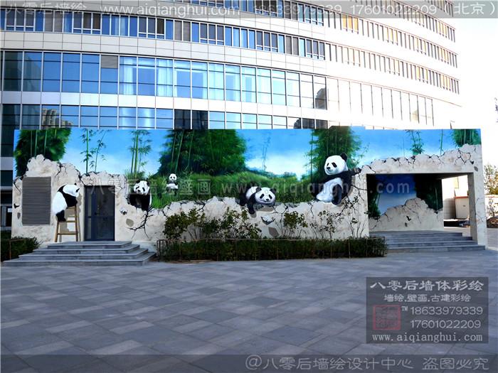 北京墙体彩绘手绘墙—世