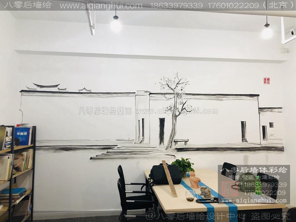 北京办公室手绘墙—徽派写意国画墙绘