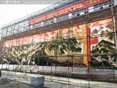 北京手绘墙—天津联合钢铁砂岩修复彩绘